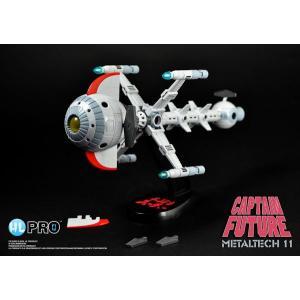 H.L.Pro タルテック11 キャプテンフューチャー フューチャーコメット号|kh-company7