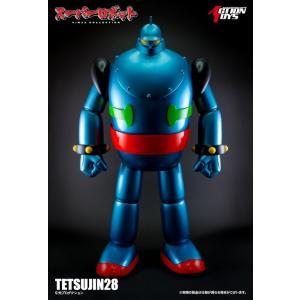 【予約品】 スーパーロボットビニールコレクション 鉄人28号 塗装済み完成品 kh-company7