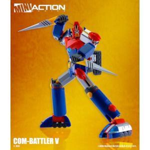 【予約品】 ミニアクションフィギュアシリーズ 超電磁ロボ コン・バトラーV kh-company7