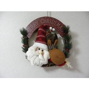 クリスマス ラタンリース・サンタ/トナカイ|kh-company7