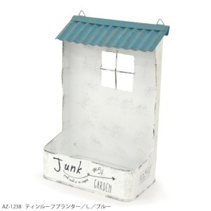 アンティーク調◆ティンルーフプランターL ブルー◆ナチュラル雑貨 ガーデニング雑貨|kh-company7