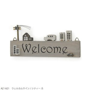 アンティーク調◆ウェルカムサイン シティー/S kh-company7