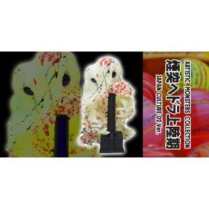 CCP AMC 煙突ヘドラ JAPAN CULTUER 02 Ver. 蓄光  kh-company7