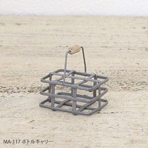 アンティーク風 ミニチュアパーツ ボトルキャリー|kh-company7