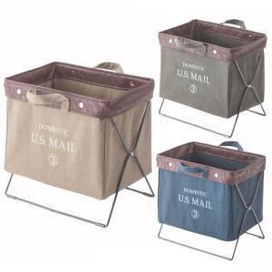 US MAIL フォールディングバッグ 3色◆折りたたみ 収納ボックス【メーカー直送品】 kh-company7