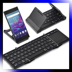 タッチパッド搭載 折りたたみ式 Bluetoothキーボード Bookey tou