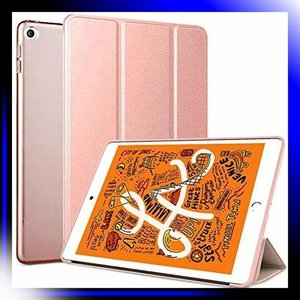 iPad mini 2019  mini5 /ローズゴールド iPad mini 2019 mini...