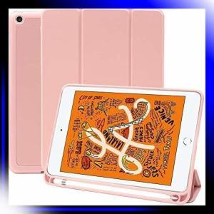 iPad mini 2019  mini5 /ペンホルダー付き/ピンクサンド iPad mi