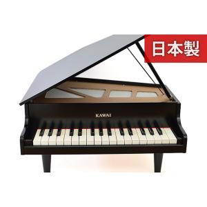 KAWAI 木のおもちゃ 1114 グランドピアノ 日本製 出産祝いのギフトに 誕生日プレゼントに クリスマスプレゼントに|kiarl