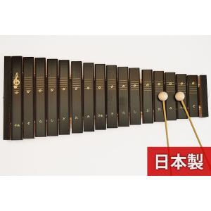 KAWAI 木のおもちゃ 1309 シロホン16S 日本製 出産祝いのギフトに 誕生日プレゼントに クリスマスプレゼントに|kiarl