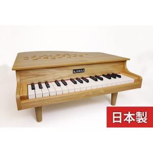 KAWAI 木のおもちゃ 1113 ミニピアノP-32(木目) 日本製 出産祝いのギフトに 誕生日プレゼントに クリスマスプレゼントに|kiarl