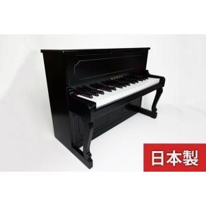 KAWAI 木のおもちゃ 1151アップライトピアノ(ブラック) 日本製 出産祝いのギフトに 誕生日プレゼントに クリスマスプレゼントに|kiarl