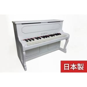 KAWAI 木のおもちゃ 1152アップライトピアノ(ホワイト) 日本製 出産祝いのギフトに 誕生日プレゼントに クリスマスプレゼントに|kiarl