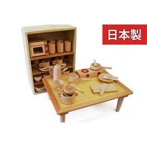 KAWAI 木のおもちゃ 抗菌 ままごとあそび テーブルセット 8011 ごっこ遊び 日本製 出産祝いのギフトに 誕生日プレゼントに|kiarl