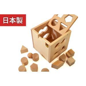 KAWAI 木のおもちゃ 抗菌 パズルボックス 5141 知育玩具 日本製 出産祝いのギフトに 誕生日プレゼントに クリスマスプレゼントに|kiarl