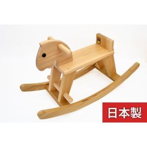 KAWAI 木のおもちゃ 木馬 7014 日本製 室内遊びに 出産祝いのギフトに 誕生日プレゼントに クリスマスプレゼントに|kiarl