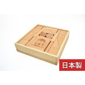 KAWAI 木のおもちゃ つみき 4012 日本製  知育 出産祝いのギフトに 誕生日プレゼントに クリスマスプレゼントに|kiarl