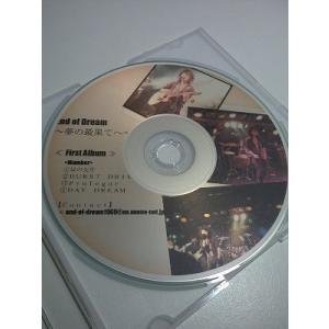 End of Dream〜夢の最果てへ〜ファーストシングルアルバム【CD】≪送料込!!≫