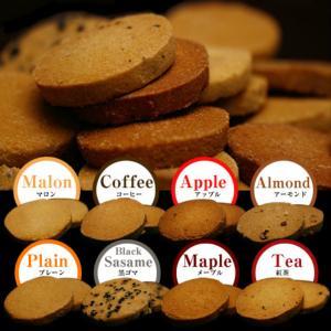 豆乳おからクッキー「トリプルZERO」砂糖ゼロ たまごゼロ 小麦粉ゼロ ヘルシー 食べてダイエット ...