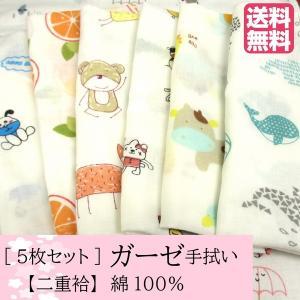 「生地」 綿100% (二重袷)  ※新品には「のり」効いています。 ご利用の前に一度お洗濯されます...