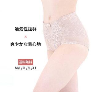 補正下着 ショートガードル かおり 骨盤ガードル ヒップアップ 大きいサイズ  夏用にも 単品 送料無料 kibi