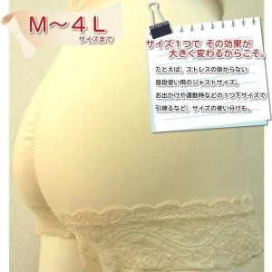 補正下着 ガードル ショート さゆり 1分丈 ハイウェスト 綿混 大きいサイズ 1枚 送料無料|kibi|04