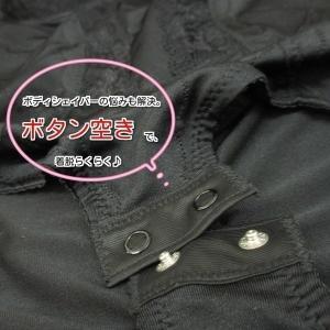補正下着 ボディスーツ れいこ レディース お腹 脇 シェイプアップ ワイヤー入り 大きいサイズ 2枚セット 送料無料|kibi|05