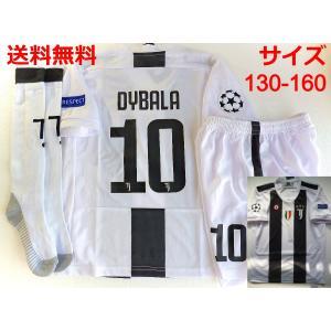 ディバラ 18/19 home ユニフォーム  130〜160サイズ 子供用 サッカー (JUVE ...