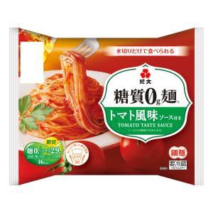 ダイエット食品 糖質オフ 糖質ゼロ麺 糖質0g麺 トマト風味ソース付き (1ケース)6パック 紀文食品