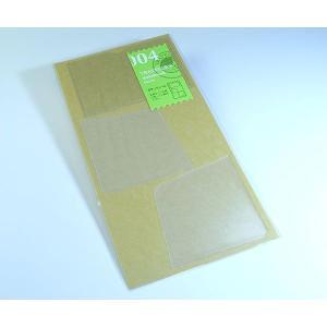 【クロネコDM便対応商品】■ Refill No.004 ポケットシール 本体カバーの裏に貼って使用...