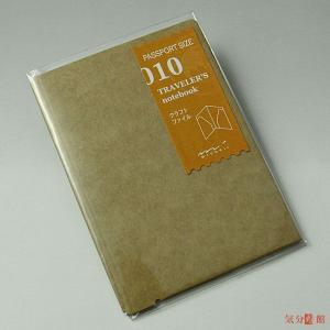 【クロネコDM便対応商品】■ Refill No.010  クラフトファイル ■サイズ  H124×...