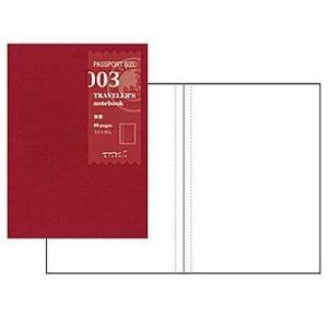 【クロネコDM便対応商品】■ Refill No.003  無罫 ■サイズ  W89×H124×D4...