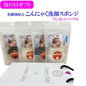 母の日 ギフト スキンケアセット プレゼントバッグ付き 母の日プレゼント ラッピング 送料無料 日本製 天然成分 肌ケア 毛穴 角質 出産祝 花以外|kichijiroshop