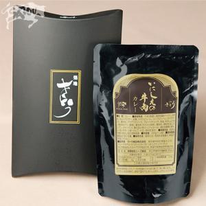 いにしえの牛肉カレー/1個〜(バラ売り) kichijoujisatou