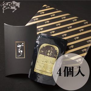 いにしえの牛肉カレー/4個入 kichijoujisatou