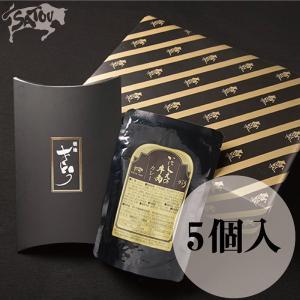 いにしえの牛肉カレー/5個入 kichijoujisatou