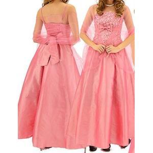 Lサイズ刺繍リボン姫ロングドレス