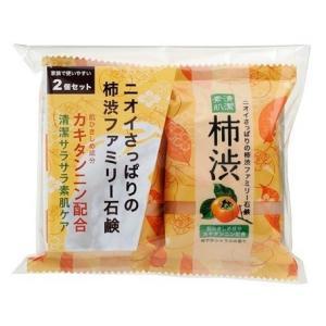 ファミリー柿渋石鹸 2個パック