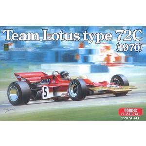 エブロ 1/20 ロータス タイプ 72C 1970 F1 イギリスGP 【プラモデル】|kidbox