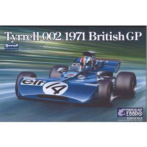 ☆ エブロ 1/20 ティレル 002 1971 F1 イギリスGP 【プラモデル】|kidbox