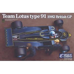 ☆ エブロ 1/20 チーム ロータス タイプ91 1982 F1 【プラモデル】|kidbox