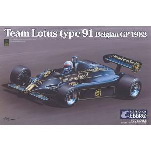 ☆ エブロ 1/20 チーム ロータス タイプ91 1982 F1 ベルギーGP 【プラモデル】|kidbox