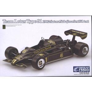☆ エブロ 1/20 チーム ロータス タイプ91 1983 F1 中嶋悟 ファーストテスト 【プラモデル】|kidbox