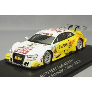 ☆ アウディ特注 スパーク 1/43 アウディ A5 AUTO Test 2012 DTM #4 T.シャイダー kidbox