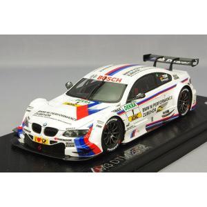 ・☆ BMW特注 ミニチャンプス製 1/43 BMW M3 RMG