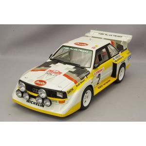 ☆ オートアート コンポジット 1/18 アウディ スポーツクワトロ S1 WRC '86 #2 モンテカルロラリー W.ロール/C.ガイストドルファー|kidbox