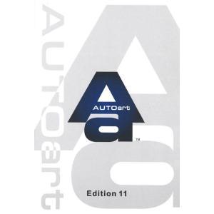 ☆ オートアート モデルカー カタログ エディション 11 【カタログ】|kidbox