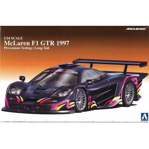 AOSHIMA プラモデル 1/24 マクラーレン F1 GTR ロングテール 1997 プレシーズン テストカー|kidbox