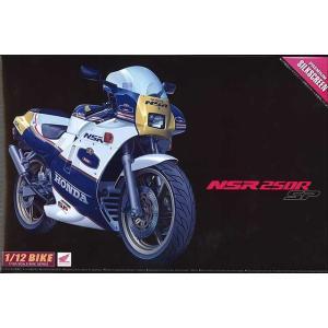 AOSHIMA プラモデル 1/12 NSR 250R SP 1988|kidbox