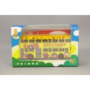 Tiny City ダイムラー フリートライン MetSec ライチーコック公園 (Route 12)|kidbox